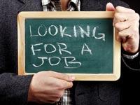 חיפוש עבודה / צילום: victures/Shutterstock.com א.ס.א.פ קראייטיב