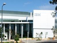 מעבדות IBM / צילום: IBM  ישראל