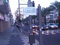תל-אביב: הוסר המכשול האחרון בדרך לאישור תוכנית הרובעים