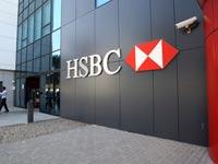 בנק  HSBC / צילום: רויטרס