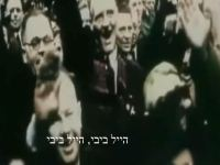 סרטון השוואה בין בינימין נתניהו לנאצי/ צילום: יוטיוב