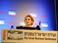IDF  / צילום: תמר מצפי