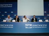 Hi-tech debate  / צילום: איל יצהר