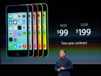 אייפון 5S / צילום: רויטרס