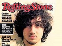 המהדורה הבאה של המגזין רולינג סטון / צילום: יחצ
