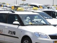 גט טקסי תאפשר הזמנת מונית עם כסא בטיחות לילד