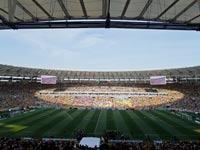 אצטדיון המראקנה בברזיל / צלם: רויטרס