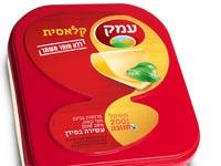 תמונה של גבינה צהובה ללא חומר משמר / צילום: יחצ