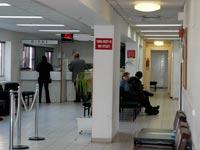 משרדי הטאבו בתל אביב / צילום: תמר מצפי