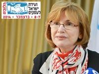 יעל גרמן / צילום: תמר מצפי