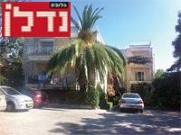 ירושלים רחוב המייסדים בית הכרם / צילום: יחצ
