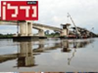 גשר של שיכון ובינוי בניגריה/צילום: יחצ