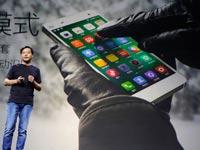 חברת שיאומי Xiaomi / צילום: רויטרס