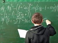 מתמטיקה / צילום: רויטרס