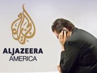 אל ג'זירה ארצות הברית /  צילום: רויטרס
