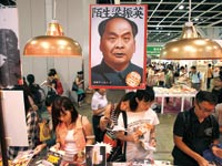 יריד ספרים בסין / צילום: רויטרס