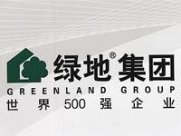 חברת Greenland Holding Group  / צילום: בלומברג