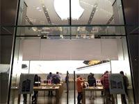 חנות אפל בסין / צילום: בלומברג