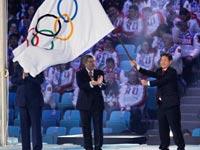 IOC, הוועד האולימפי הבינלאומי / צלם: רויטרס