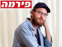 יהונתן אינדורסקי / צילום: שלומי יוסף