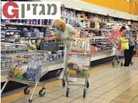 סופרמרקט / צילום: תמר מצפי