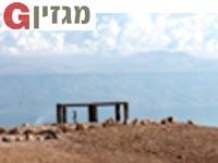ראש צוקים בבקעת הירדן/ צילום:יעקב שקולניק