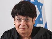 השופטת מרים נאור/ צילום: אתר בתי המשפט