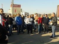 עובדי מפעל ופורג'ט שובתים / צילום: דוברות ההסתדרות