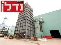 """מבנה תעשייה בארה""""ב / צילום: בלומברג"""