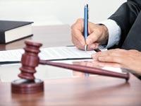 בית משפט / צילום:  Shutterstock/ א.ס.א.פ קרייטיב