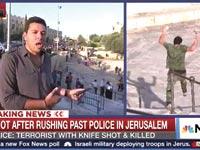 דוגמא לסיקור מוטה לרעת ישראל / צילום מסך