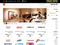 האתר החדש / צילוםאתר החברה