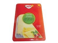 """תנובה נגד קבוצת נטו: הפסיקו לשווק את גבינת """"עלמה"""""""