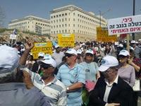 הפגנת כיל מול משרד ראש הממשלה / צילום: דוברות ההסתדרות