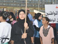 אוקטובר 2015: 49% מהאייטמים על ערביי ישראל היו שליליים