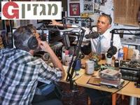 ברק אובמה / צילום: Pete Souza/The White House