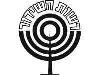 לוגו רשות השידור  / צילום: יחצ