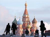 מוסקבה / צילום: רויטרס