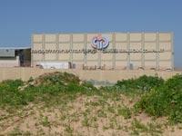 מפעל קניאל בכפר סבא / צילום: איל יצהר