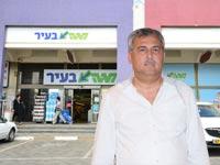 """נחום ביתן וסניף מגה / צילומים: יח""""צ-שוקה כהן, תמר מצפי"""