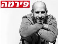 חנוך דאום / צילום: שלומי יוסף