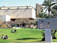 סטודנטים באוניברסיטה / צילום: איל יצהר