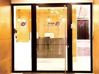 משרדי עמידר / צילום: שלומי יוסף