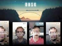 שיתופים באפלה: האפליקציה שמציעה אנונימיות בלתי מוגבלת