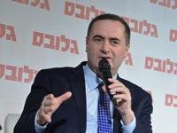 """ועידת הנדל""""ן - ישראל כץ, שר התחבורה / צילום: תמר מצפי"""
