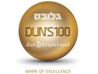לוגו חדש dun's עם סלוגן