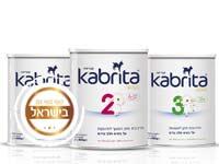 kabrita / צילום: יחצ