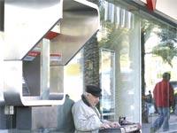סניף בנק / צילום: אוריה תדמור