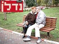 זוג קשישים בבית אבות. הקו העליון של הסקלה / צילום: אתר רשת משען