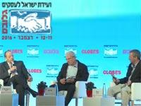 """אלי יונס, ד""""ר אהוד שפירא, מנחה שי שלו / צילום: מסך"""